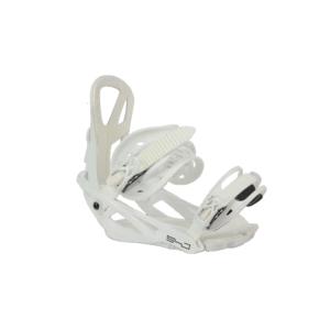 Pro-bindings-white